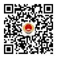 汾阳检察微信公众号